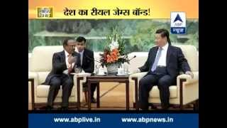 getlinkyoutube.com-Watch Full: ABP News Special 'Vyakti Vishesh' on National Security Advisor Ajit Doval