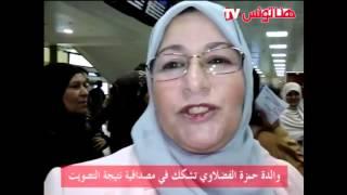 getlinkyoutube.com-والدة حمزة الفضلاوي تشكك في مصداقية نتيجة التصويت