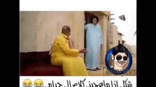 getlinkyoutube.com-شكلي أذا ماعجبني كلام الي كدامي