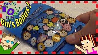 getlinkyoutube.com-BIN'S BONUS - Disney Tsum Tsum Mystery Pins Blind Bag! | Bin's Toy Bin