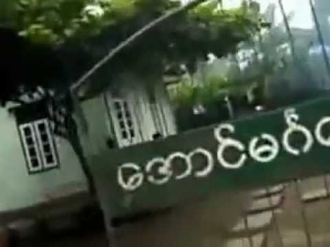 Video Record of Aung Mingalar Village torch by Rakhine Terrorist