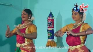 நடன அரங்கு - 'பொன்னாலை சந்திரபரத கலாலயத்தினர்'