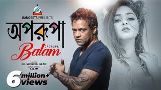 Chokhe Chokhe - Balam - Full Video Song