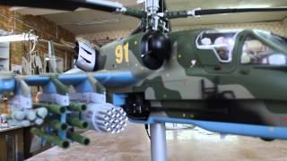 Действующая модель вертолета Ка-52 в масштабе 1\10.Kamov Ka-52