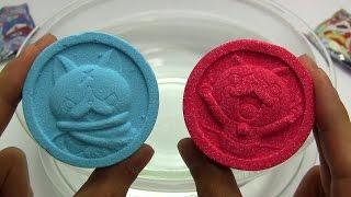 Yo-Kai Watch vs Yo-Kai Watch Bath Ball Battle ~ 妖怪ウォッチ入浴剤 プレートコレクション バスボールバトル
