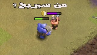 getlinkyoutube.com-تحدي 40 بولر و48 حفار ( ماينر ) من الاقوى !! | تحدي السرعة | كلاش اف كلانس  clash of clans challenge