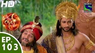 getlinkyoutube.com-Suryaputra Karn - सूर्यपुत्र कर्ण - Episode 103 - 24th November, 2015