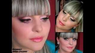 getlinkyoutube.com-Вечерний макияж Амины Даудовой ( Evening make-up of Amina Daudova )