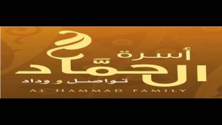 سورة مريم - الشيخ نعمة الحسان