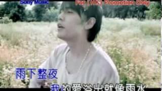 getlinkyoutube.com-周杰倫 - 七里香