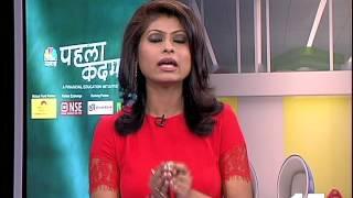Mutual Funds Part II | Episode 13 | Pehala Kadam