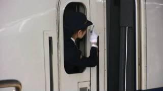 getlinkyoutube.com-新幹線の女性車掌 Female Conductor of the Shinkansen