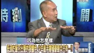 getlinkyoutube.com-連「武將」出身的四海幫主都動怒 孤狼周譽騰的江湖末路!!1030922-04