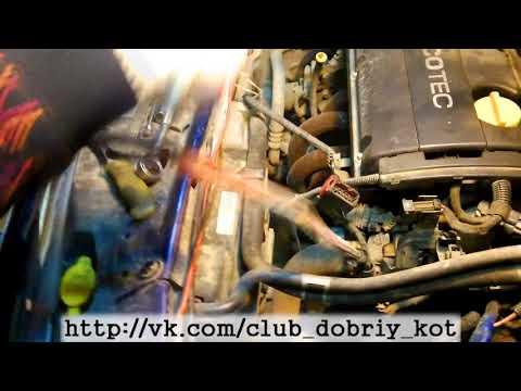 Opel Astra H не заводится, реле щелкает, стартер не крутит, мигает чек Изоляция проводов