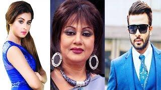 getlinkyoutube.com-আবারও শাকিব-বুবলির সাথে পর্দা কাপাতে আসছে আলোচিত অভিনেত্রী নতুন | Shakib Khan | Today Bangla News
