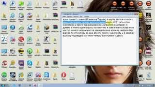 getlinkyoutube.com-взлом WiFi всего за 5 минут