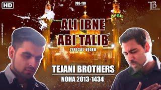 The Tejani Brothers - Ali Ibn Abi Talib (AS) (Official Lyrics Video)