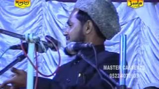 Azmat-E-Sahaba Part_1 By Maulana Jarjis Siraji \\ Master Cassettes