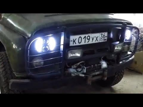Где у Rover 45 предохранитель фары дальнего света