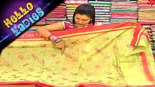 getlinkyoutube.com-Kuppadam Pattu & Lenin Jute Fancy Sarees || Hello Ladies || Vanitha TV