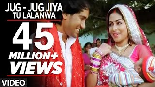 getlinkyoutube.com-Jug - Jug Jiya Tu Lalanwa [ Bhojpuri Video Song ] Aulad