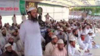 getlinkyoutube.com-বাঘ দেখেছেন বাঘের হুংকার দেখেননি : ইসলাম বিদ্ধেষীদের মুফতী ফয়জুল করীমের হুঁশিয়ারি