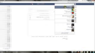 getlinkyoutube.com-شحن لعبه Contract Wars واي لعبه بالفيس بوك دون الحاجة لبطاقة الفيزا