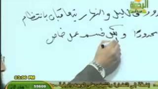 أ. أحمد منصور (نحو) حل بعض مشاكل الإعراب