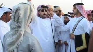 getlinkyoutube.com-ندبة قبيلة الشحوح - دولة الإمارات
