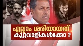 The controversial list for early release of prisoners | News Hour 24 Mar 2017