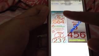 getlinkyoutube.com-เลข16/4/58ขุมทรัพย์เหนือเมฆ เข้า3งวด