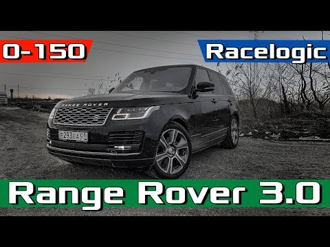 New Range Rover 2019 3.0 TDV6 - 249 hp - разгон 0-100, 0-150, 402m