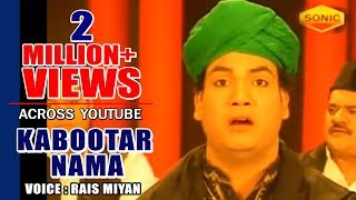New Qawwali 2018 - Kabootar Nama (Shahadat) | Kabootar Nama Full Hd Video | Rais Miyan Qawwal