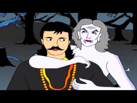 Vikram Betal | Animated Movie For Kids in Hindi