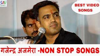 getlinkyoutube.com-Gajendra Ajmera Non Stop Live Bhajans (HD) ||  Vol - 2 || Rajasthani  Marwadi Songs