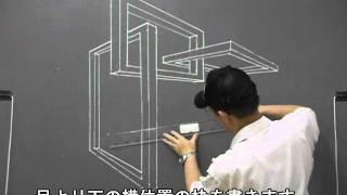 getlinkyoutube.com-「二点透視図法6」 輪 / perspective view