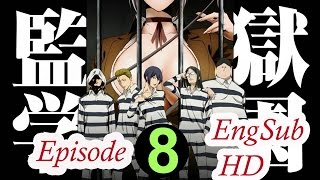 getlinkyoutube.com-Prison School Episode 8 English Sub HD ► Prison School New Episode