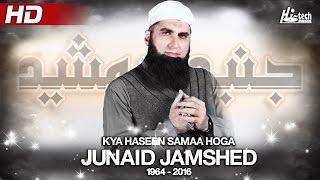 JUNAID JAMSHED LAST NASHEED - KYA HASEEN SAMAA HOGA - OFFICIAL HD VIDEO - HI-TECH ISLAMIC