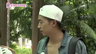 getlinkyoutube.com-We Got Married, Woo-Young, Se-Young (17) #08, 우영-박세영(17) 20140524