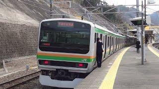 getlinkyoutube.com-上野東京ライン 小金井行き E231系1000番台 函南駅