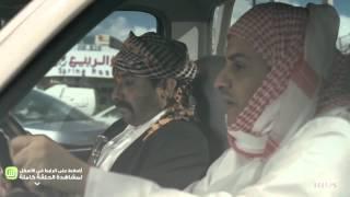 getlinkyoutube.com-MBC1- واي فاي - اليمني