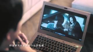 getlinkyoutube.com-周杰倫 Jay Chou【夢想啟動 Dream】Official MV