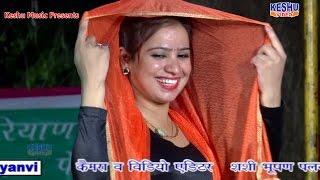Supper hit Haryanvi Song 2017 || Live Stage Dance 2017 || Shalu Chaudhary || Keshu Music