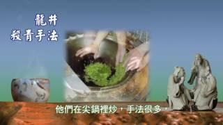 「三綠一爽」論綠茶