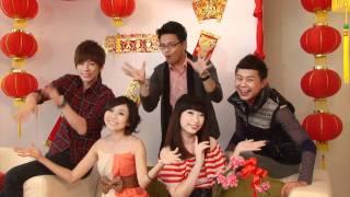 getlinkyoutube.com-988 龙年有喜MV (官方高清版)