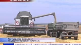 getlinkyoutube.com-У аграриев Крыма хорошие перспективы