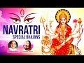TOP NAVRATRI SPECIAL BHAJANS 2017- JAI MATA DI - BEAUTIFUL COLLECTION OF MOST POPULAR - DURGA SONGS