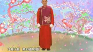 getlinkyoutube.com-劉德華Andy Lau-恭喜發財(Gong Xi Fa Cai)