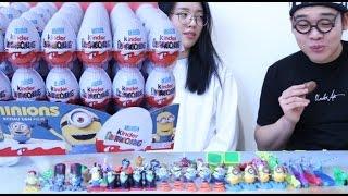 """getlinkyoutube.com-""""귀여운 미니언 킨더조이 72개 랜덤 장난감뽑기"""" - 스팀보이 (해외미니언서프라이즈에그)"""