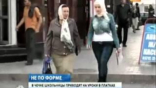 getlinkyoutube.com-Хиджаб расколол российское общество